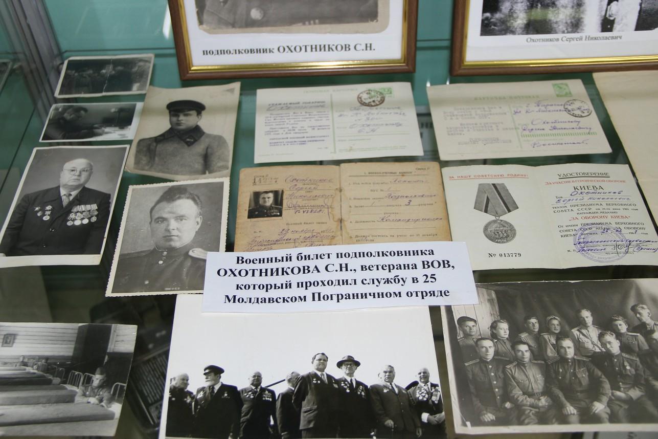 Музей славы пограничных войск